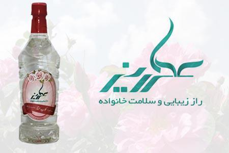 pric-rose-water-of-kashan.jpg